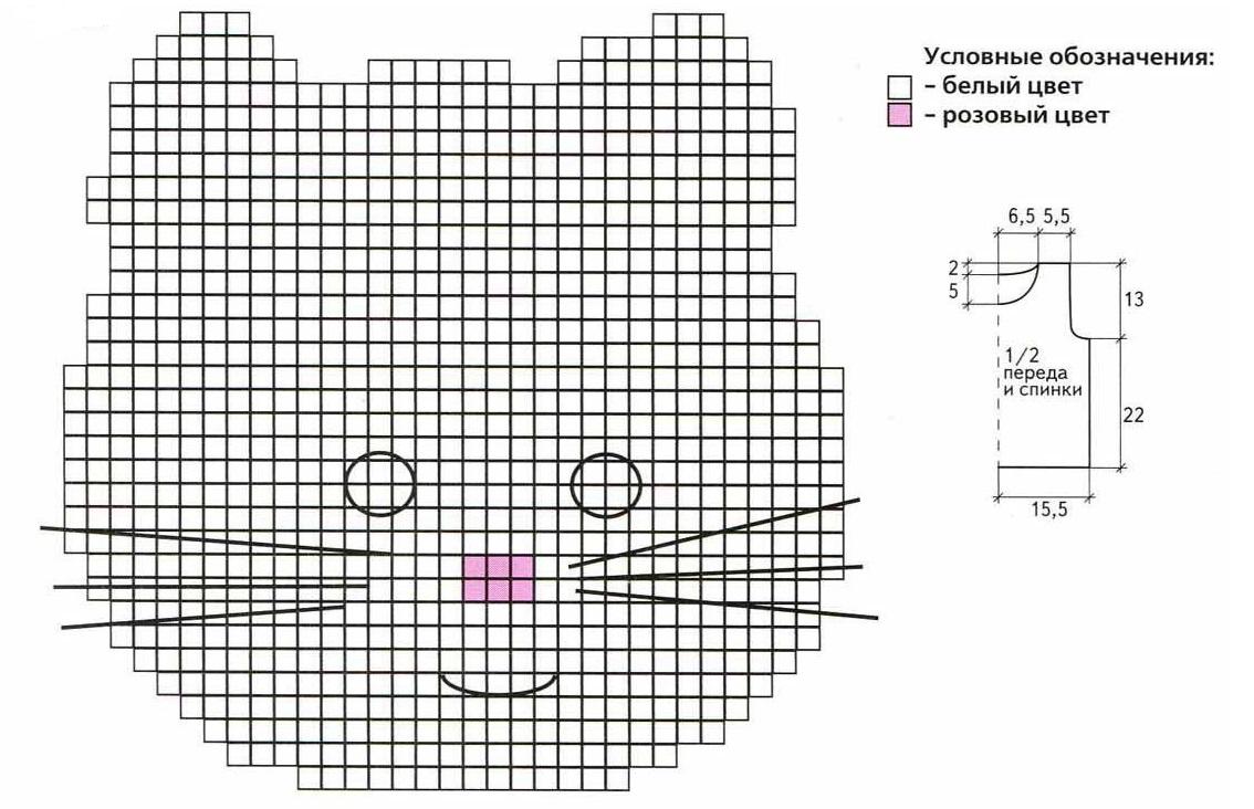 Схема рисунок вязания крючком жилетов