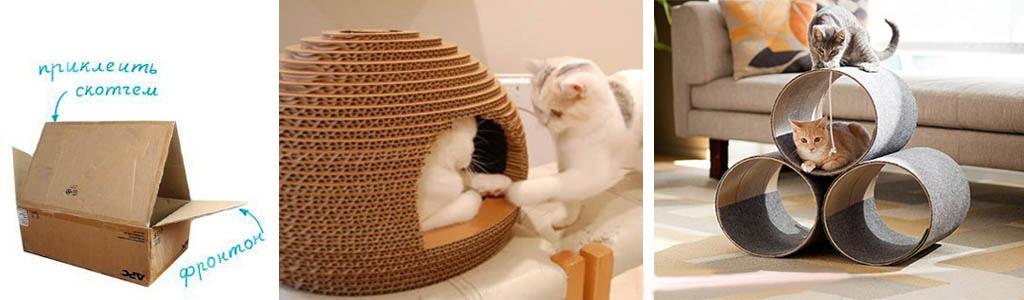 Круглый домик для кошки своими руками пошаговая