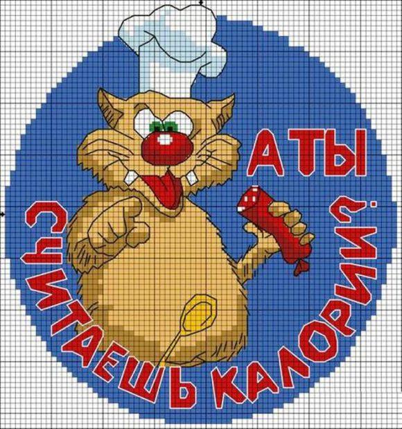 Вышивание крестиком Коты и Котята