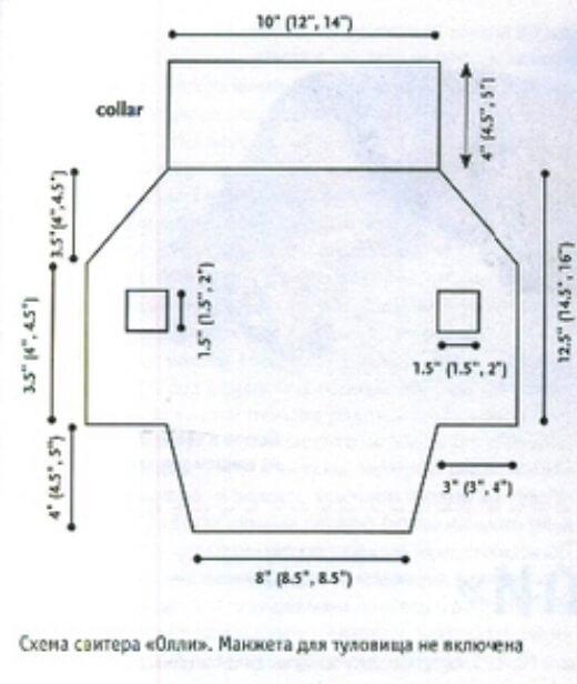 Яркий жилет для кота (схема)