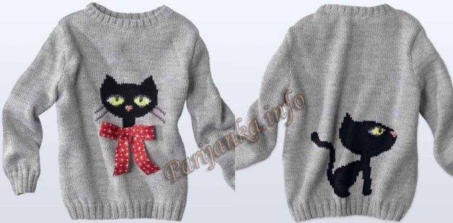 Пуловер Чёрный кот