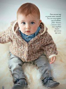 Жакет мальчику на 1 год