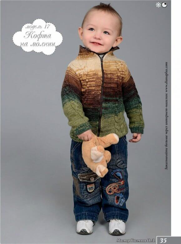 Свитер на мальчика 2 лет