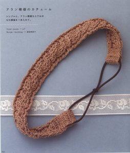 Повязки и цветы - схемы вязания крючком