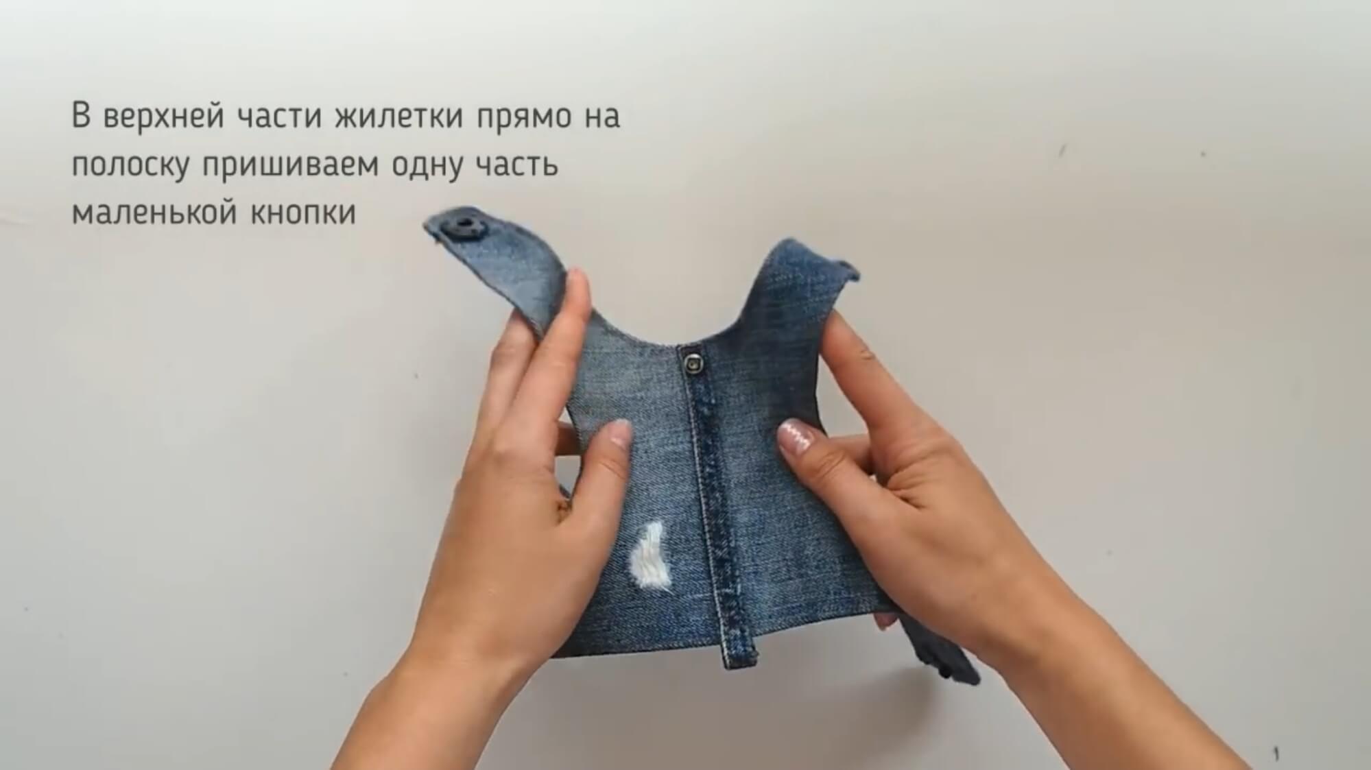 Сшить жилетку своими руками фото