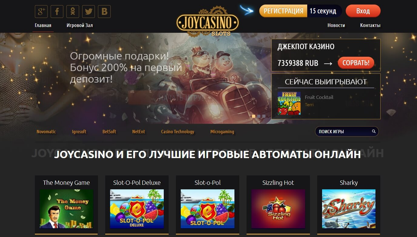 rio bet онлайн казино