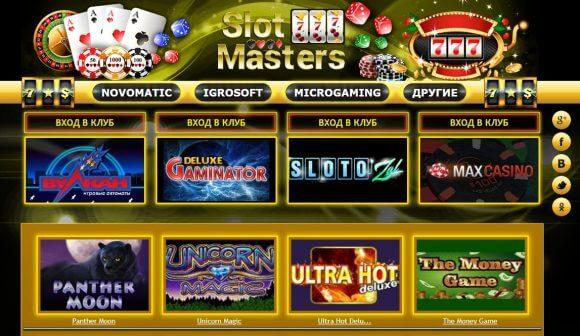 Как заработать, играя в онлайн-казино?