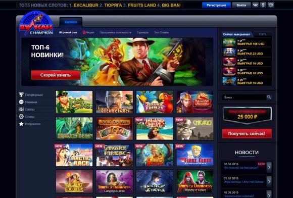 Лучшая стратегия для онлайн казино чемпион