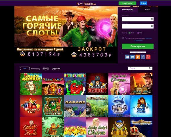 Зачем нужны бонусы в казино-онлайн Плей фортуна?