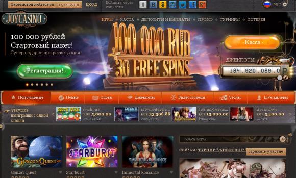 Подробнейший обзор онлайн-казино Joycasino (Джой казино)