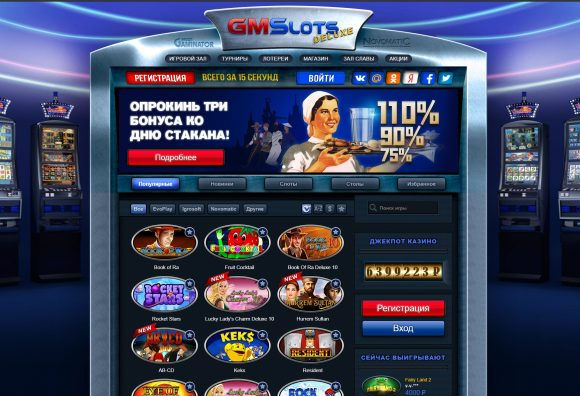 Обзор онлайн-казино GMSlots
