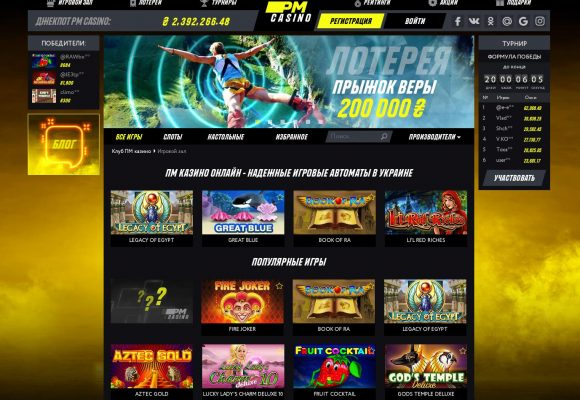 Бонусы и фрибеты от pmcasino.com – игровые автоматы онлайн
