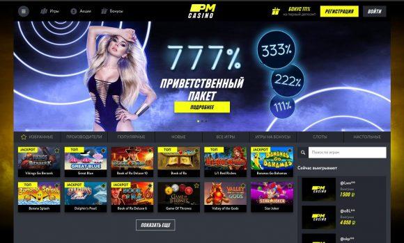Игровые автоматы Помидоры в PM Casino