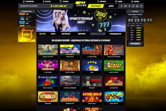 Достоинства онлайн казино PM Casino, важные для современного гемблера
