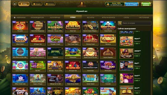 Обзор онлайн-казино Eldorado