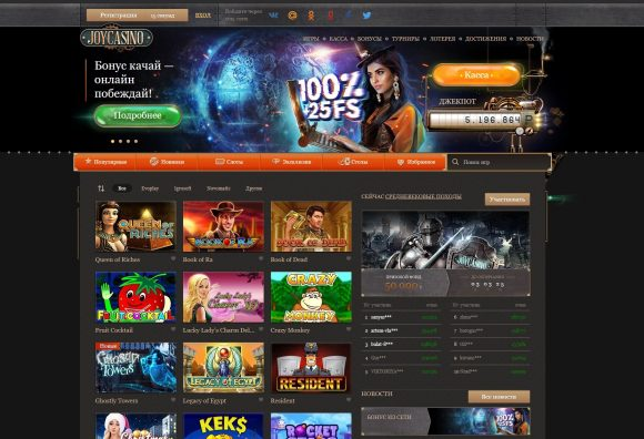 Обзор онлайн-казино Joycasino 777