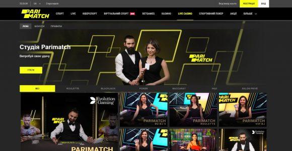 Обзор онлайн-казино Parimatch и игр с живыми игроками