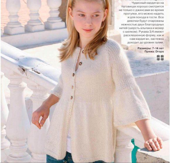 Вяжем спицами для девочек - базовый гардероб